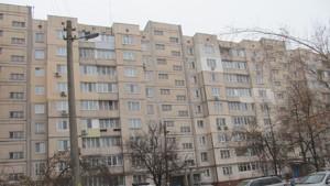 Квартира J-31578, Радужная, 21а, Киев - Фото 1