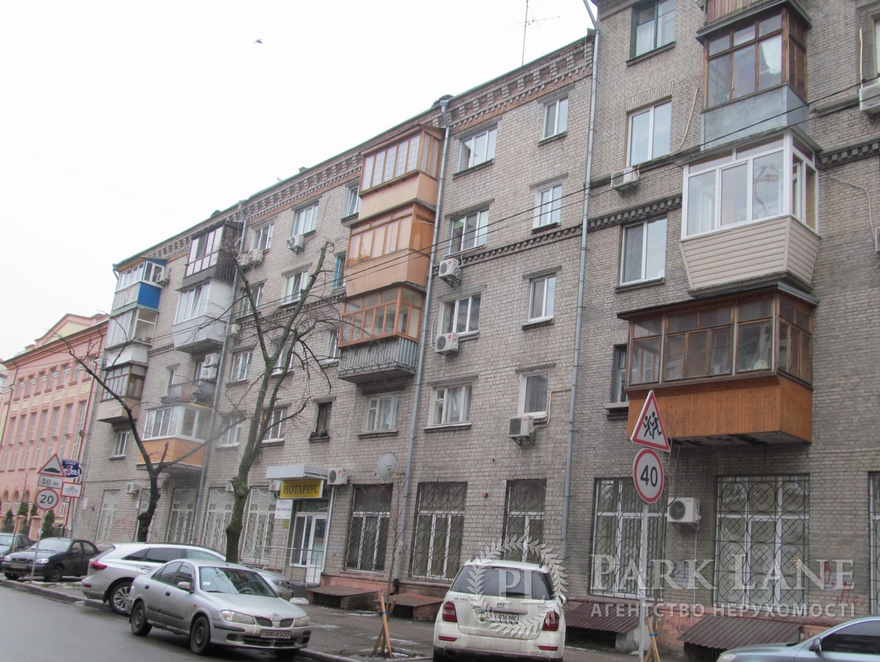 Квартира ул. Почайнинская, 53/55, Киев, Z-125352 - Фото 1
