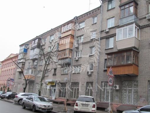 Квартира, Z-125352, 53/55