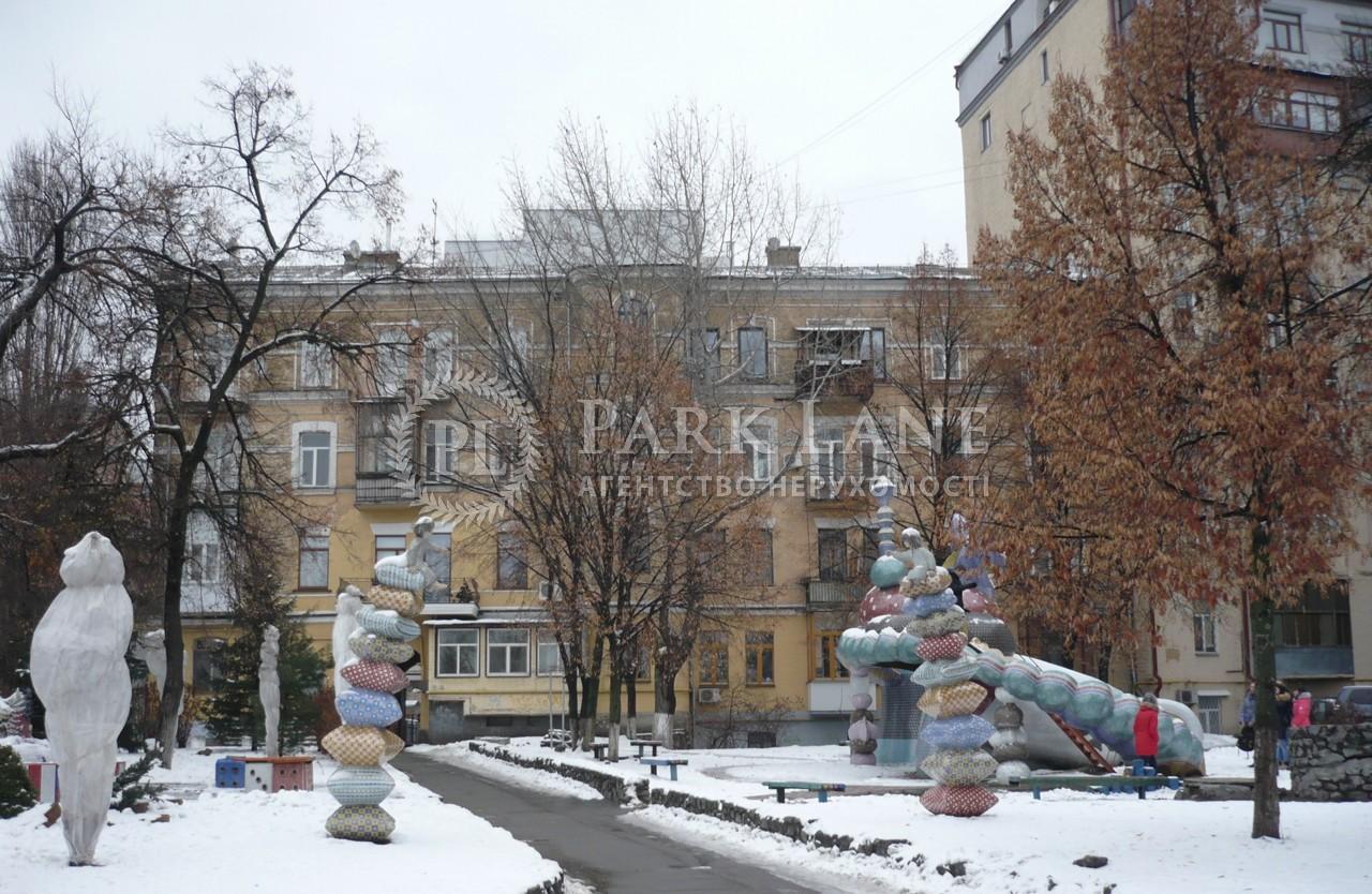 Квартира ул. Владимирская, 12в, Киев, Z-1009813 - Фото 1
