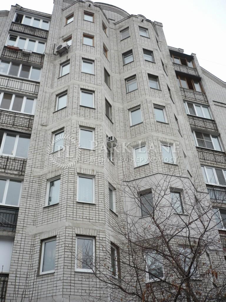 Квартира ул. Межигорская, 43, Киев, J-3896 - Фото 7