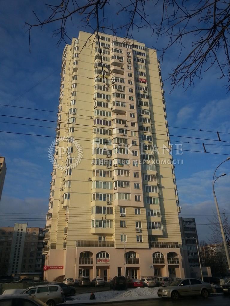 Квартира Героев Сталинграда просп., 55, Киев, Z-423206 - Фото 1