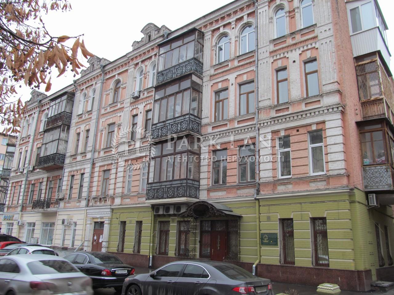 Квартира H-39508, Борисоглебская, 17/1, Киев - Фото 1