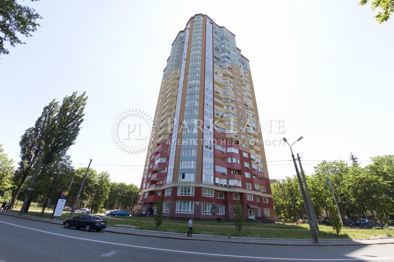 Квартира ул. Героев Обороны, 10а, Киев, J-23193 - Фото 21