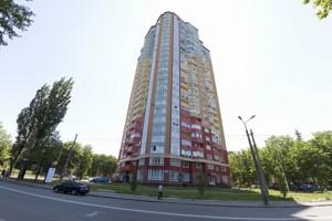 Квартира B-93966, Героев Обороны, 10а, Киев - Фото 4