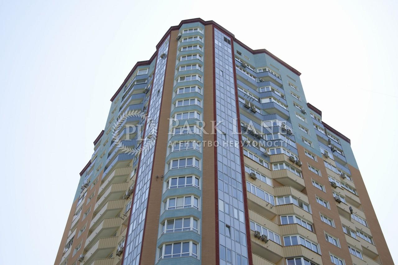 Квартира ул. Героев Обороны, 10а, Киев, J-23193 - Фото 20