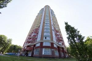 Квартира B-96146, Героев Обороны, 10а, Киев - Фото 1