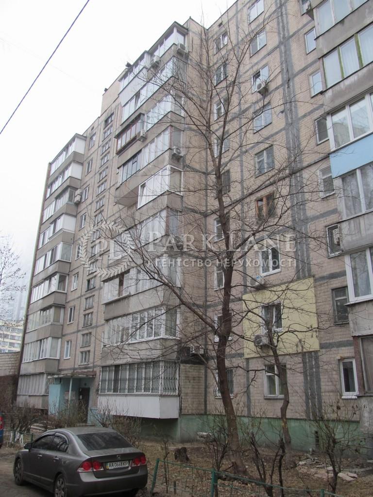 Квартира Победы просп., 27, Киев, Y-1026 - Фото 1