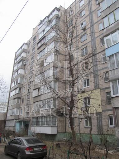 Квартира, Y-1026, 27