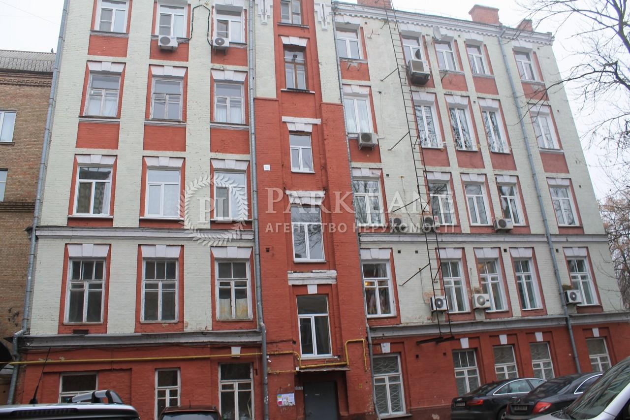 Квартира вул. Московська, 5/2б, Київ, I-29936 - Фото 27