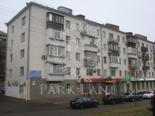 Квартира, R-38025, 94 корпус 1