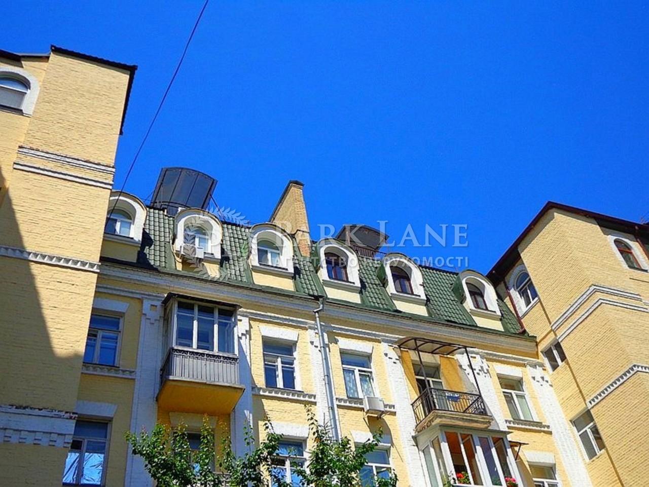 Квартира Бехтеревский пер., 13а, Киев, I-33341 - Фото 1