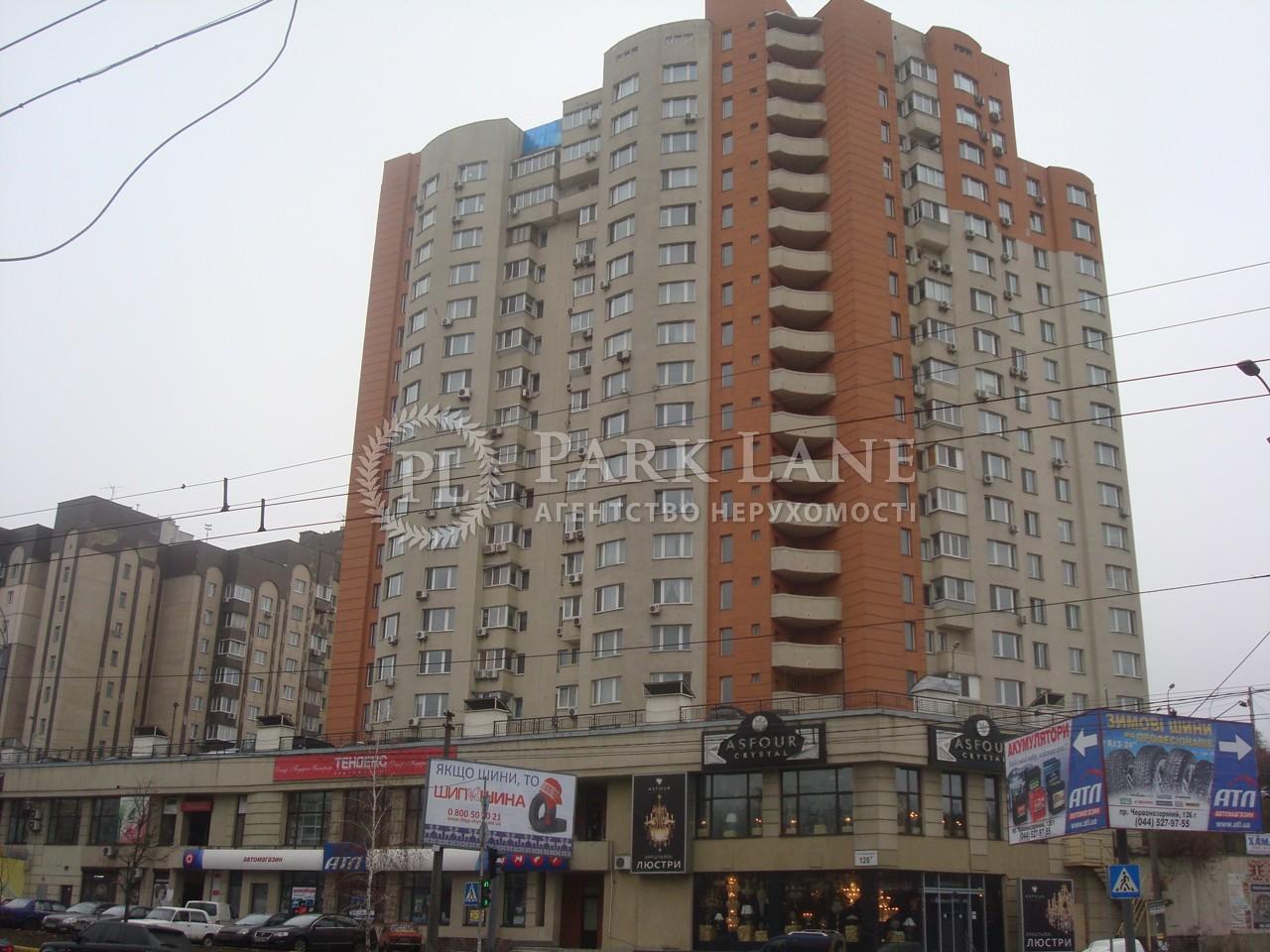 Квартира Лобановского просп. (Краснозвездный просп.), 126г, Киев, R-1783 - Фото 1