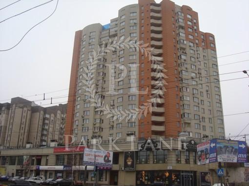 Квартира, X-36932, 126г