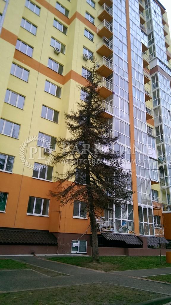 Квартира ул. Матыкина Генерала, 12, Киев, Z-777808 - Фото 6