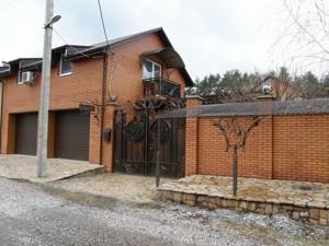 Дом I-26498, Тарасовка (Киево-Святошинский) - Фото 2