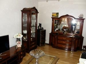 Дом I-26498, Тарасовка (Киево-Святошинский) - Фото 11