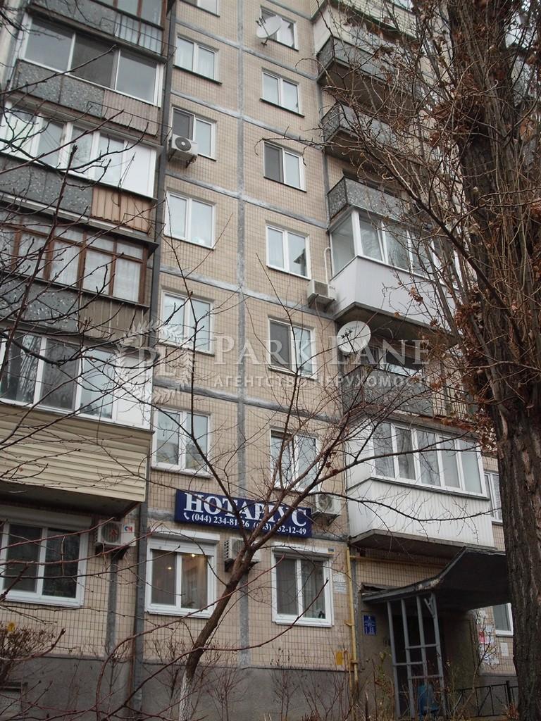 Квартира ул. Мечникова, 7а, Киев, F-12324 - Фото 12