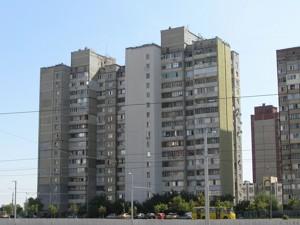 Квартира B-82072, Бальзака Оноре де, 100/31, Киев - Фото 1