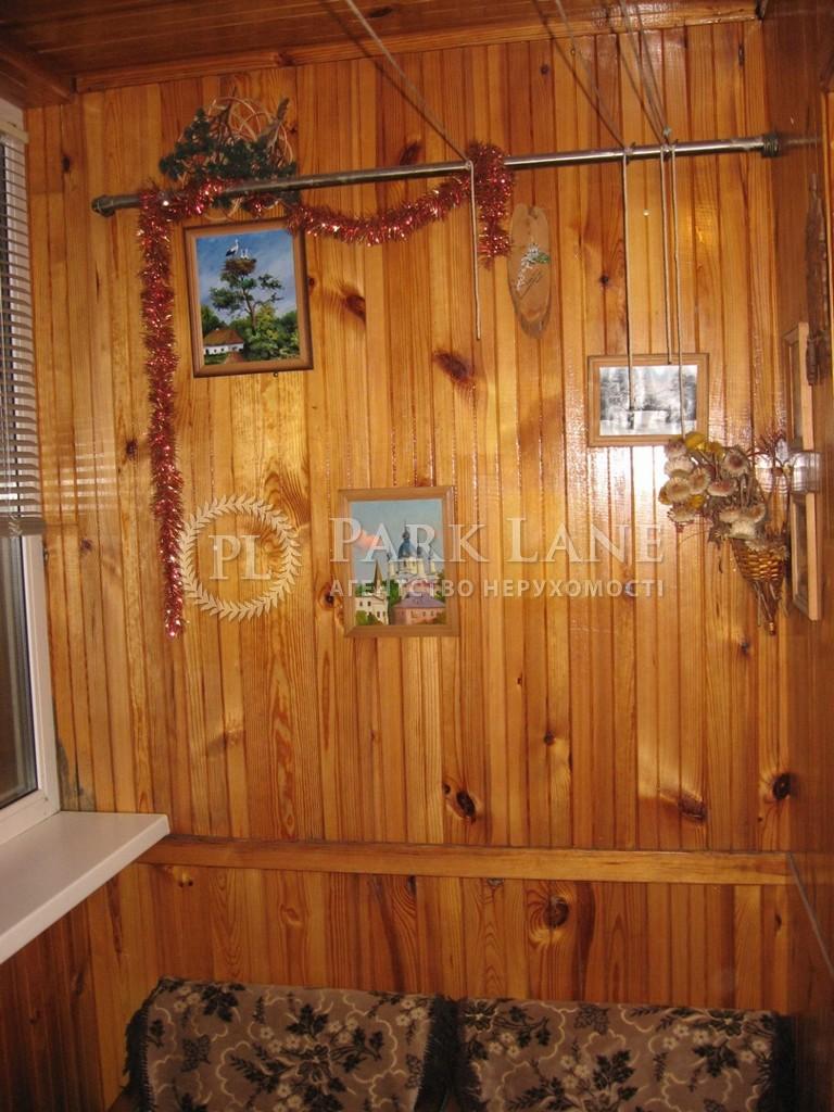 Квартира Шухевича Романа просп. (Ватутина Генерала просп.), 26б, Киев, Z-1198985 - Фото 6