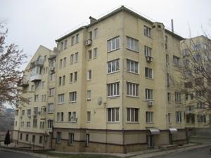 Квартира Z-729435, Лук'янівська, 63, Київ - Фото 3