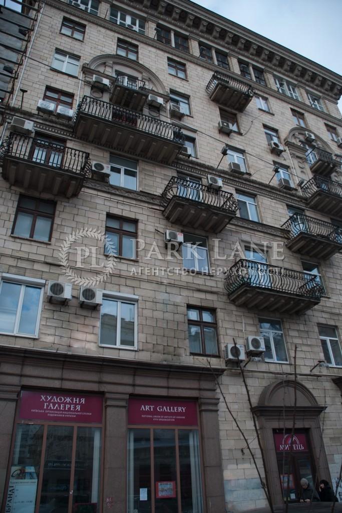 Квартира L-25420, Большая Васильковская, 12, Киев - Фото 2