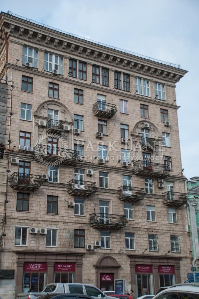 Квартира L-25420, Большая Васильковская, 12, Киев - Фото 1