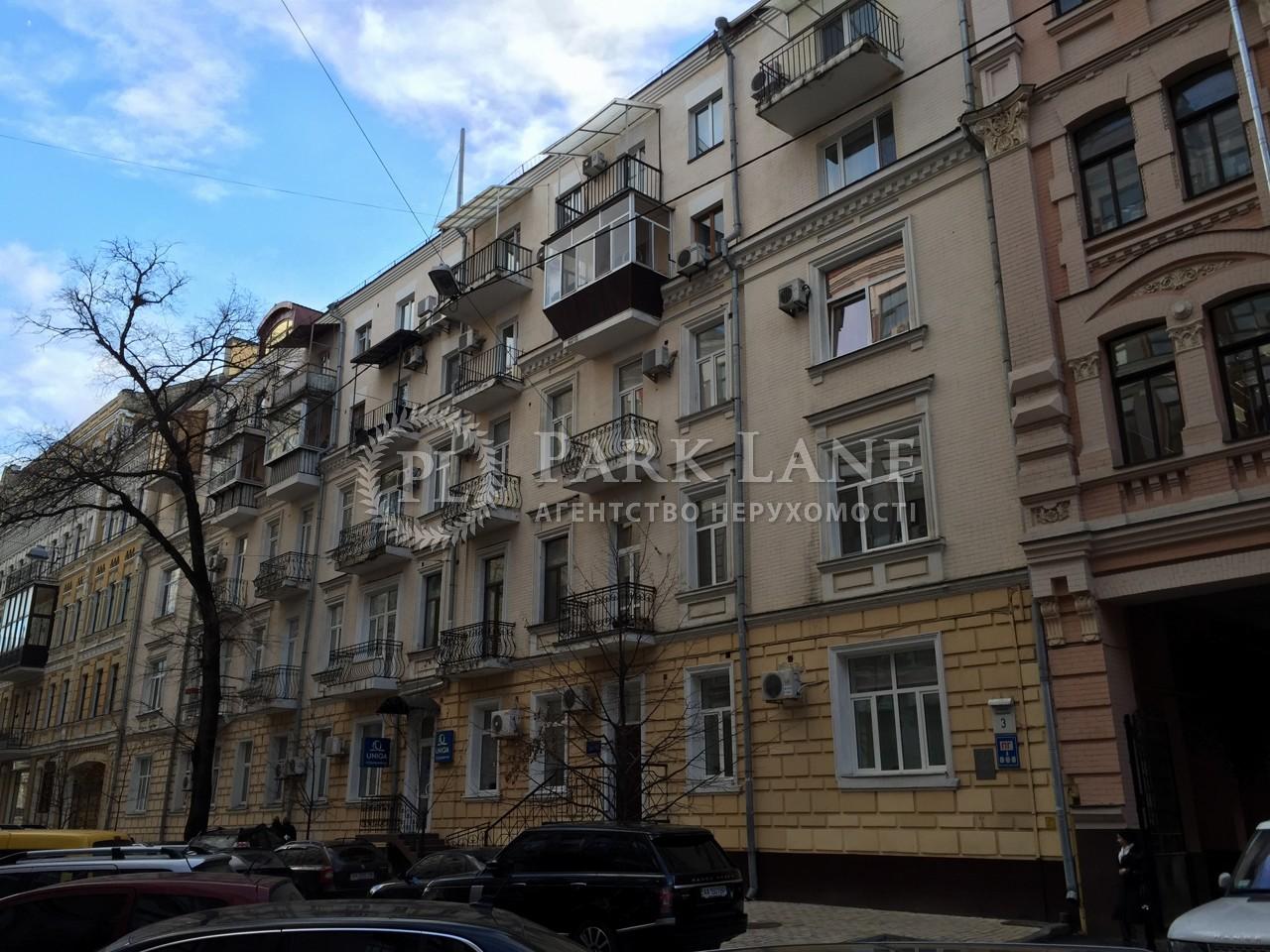 Квартира Рыльский пер., 3, Киев, Z-1057209 - Фото 1