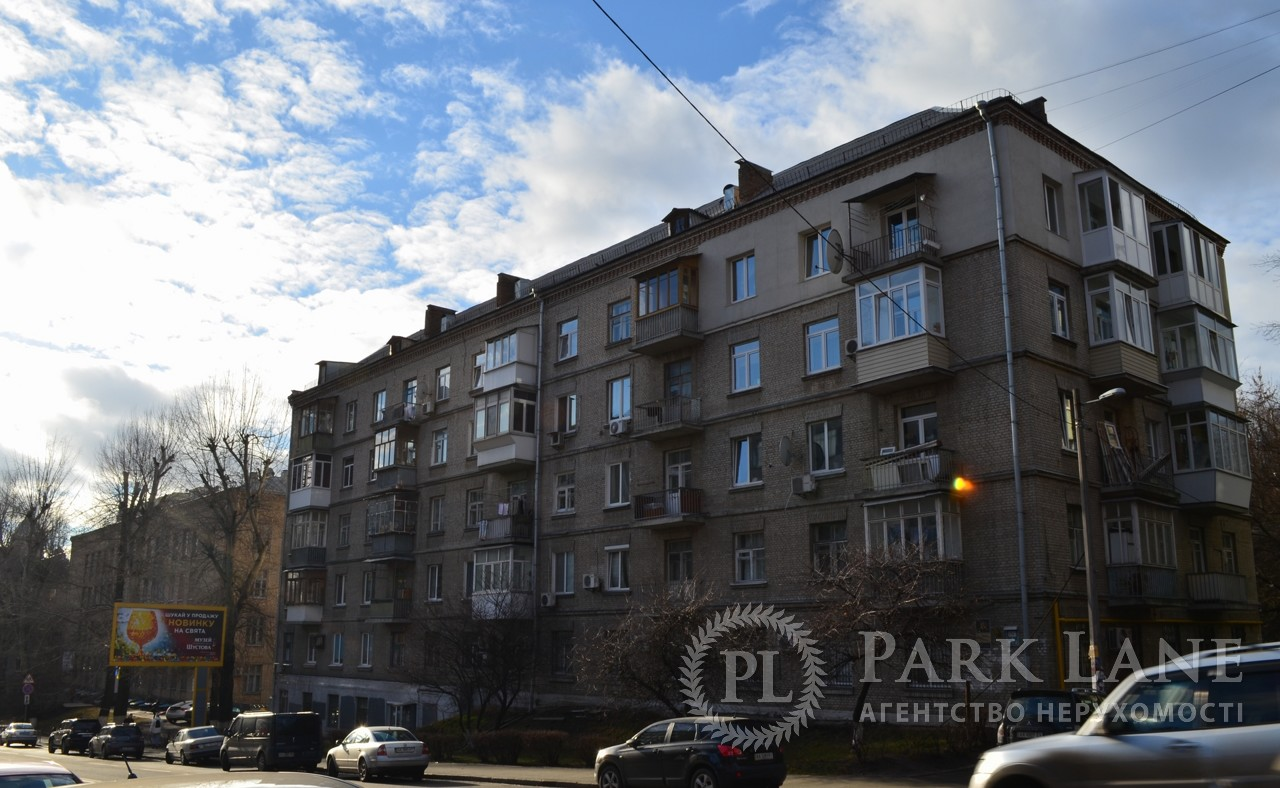 Квартира Z-93829, Кловский спуск, 6, Киев - Фото 1