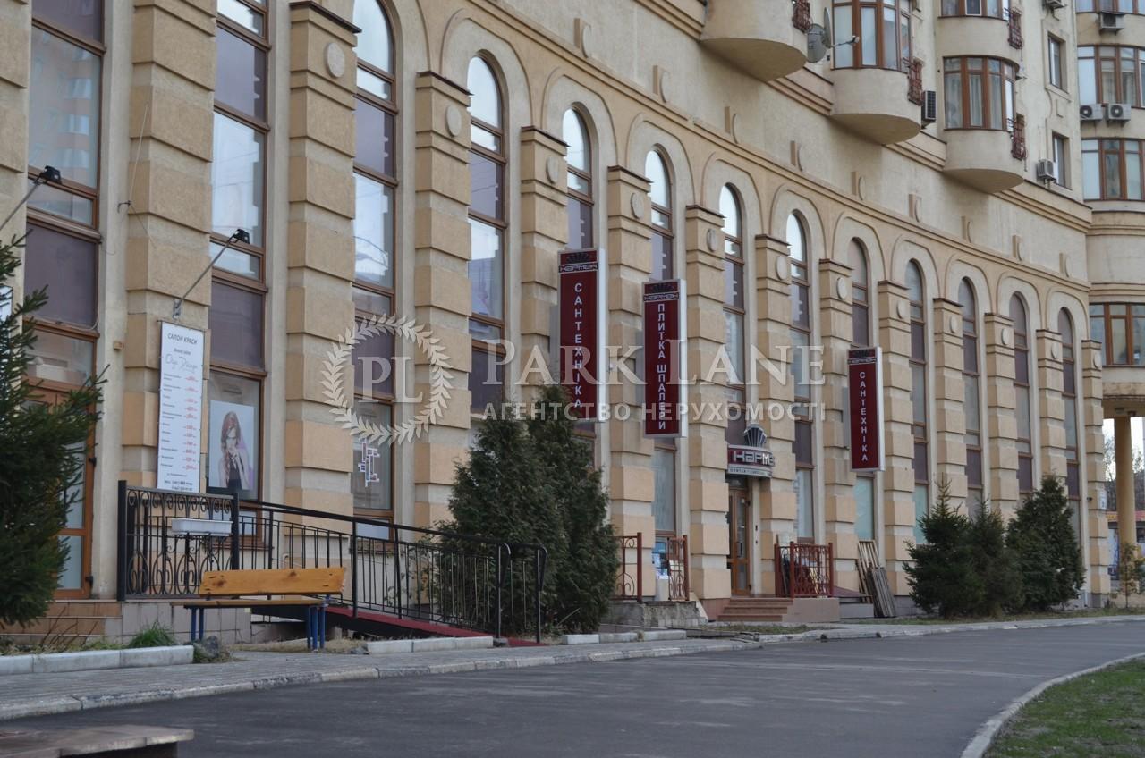 Квартира ул. Златоустовская, 50, Киев, R-17533 - Фото 4