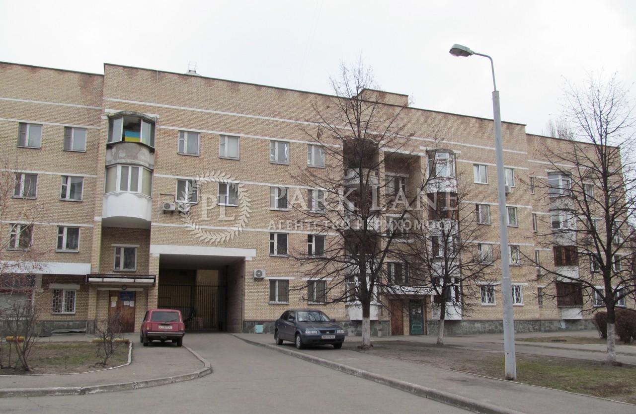 Квартира ул. Жмеринская, 22а, Киев, R-39633 - Фото 1
