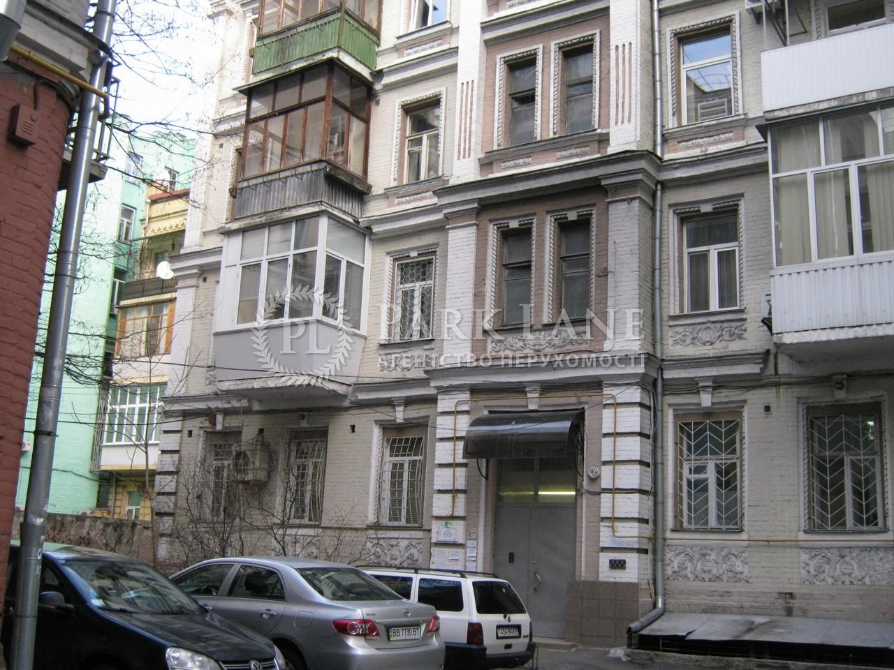 Квартира ул. Шота Руставели, 31б, Киев, A-102695 - Фото 1