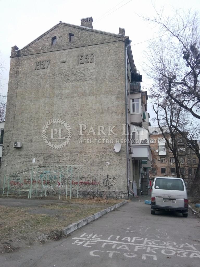 Квартира вул. Оболонська, 37б, Київ, A-102448 - Фото 15