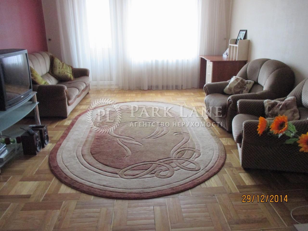 Квартира ул. Чаадаева Петра, 2, Киев, Z-1417682 - Фото 3