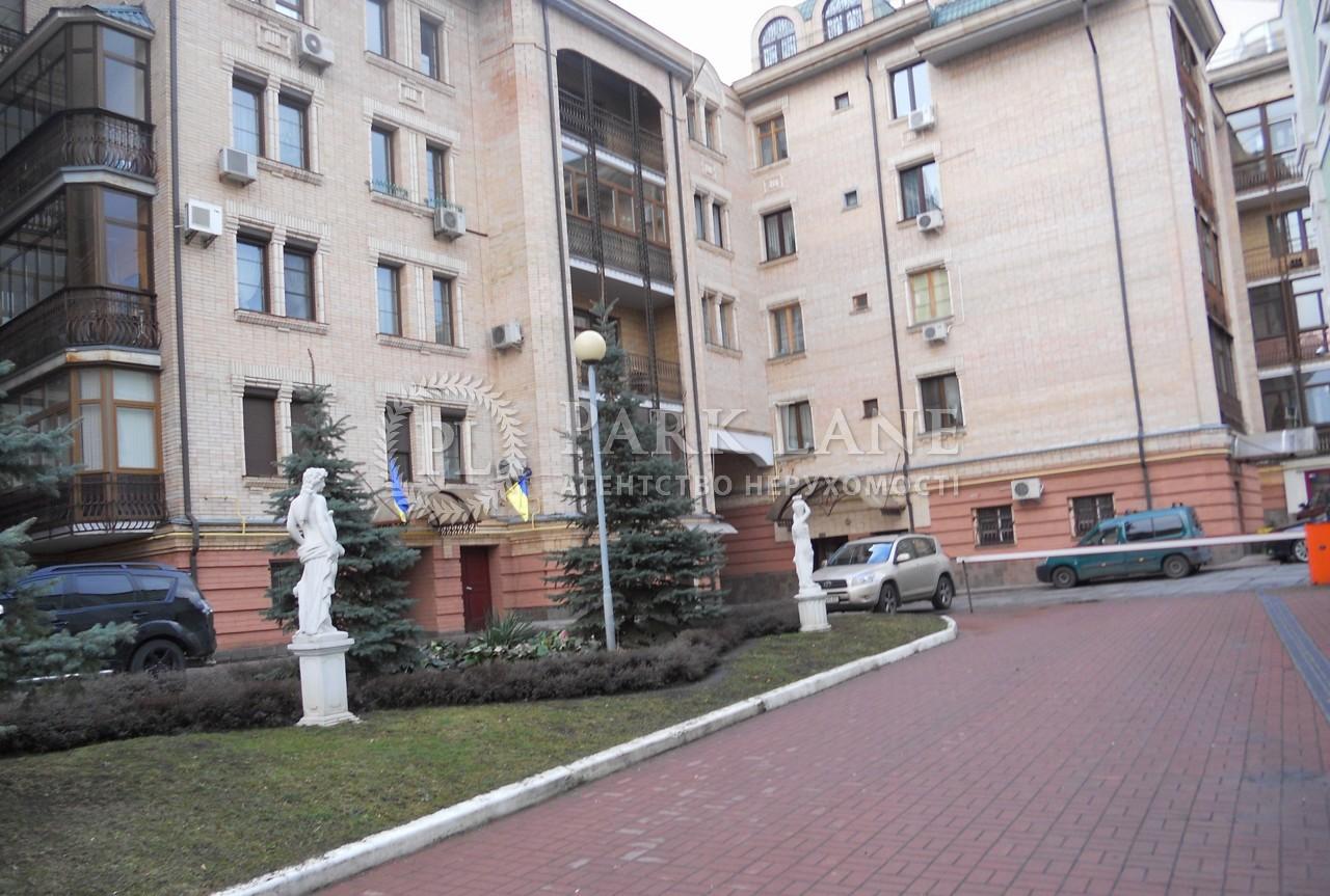 Квартира Бехтеревский пер., 14, Киев, B-99307 - Фото 5