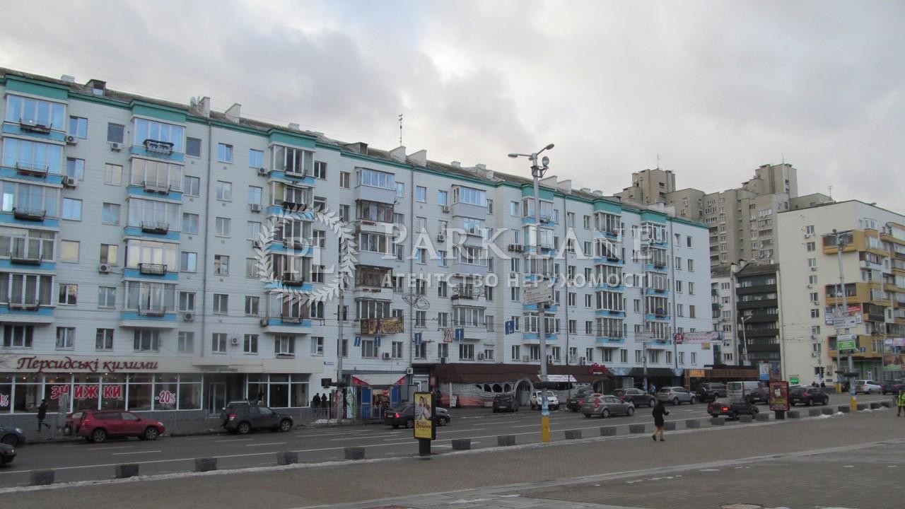Магазин, ул. Большая Васильковская, Киев, N-16811 - Фото 1