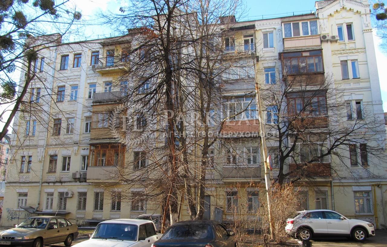 Квартира ул. Владимирская, 82в, Киев, Z-170388 - Фото 14