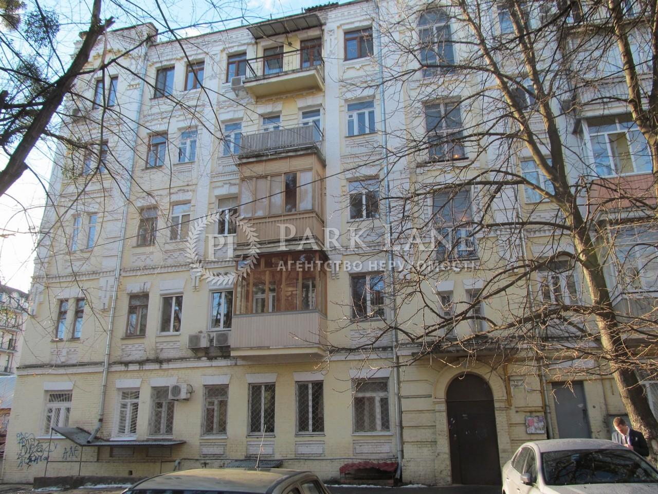 Квартира ул. Владимирская, 82в, Киев, Z-170388 - Фото 1