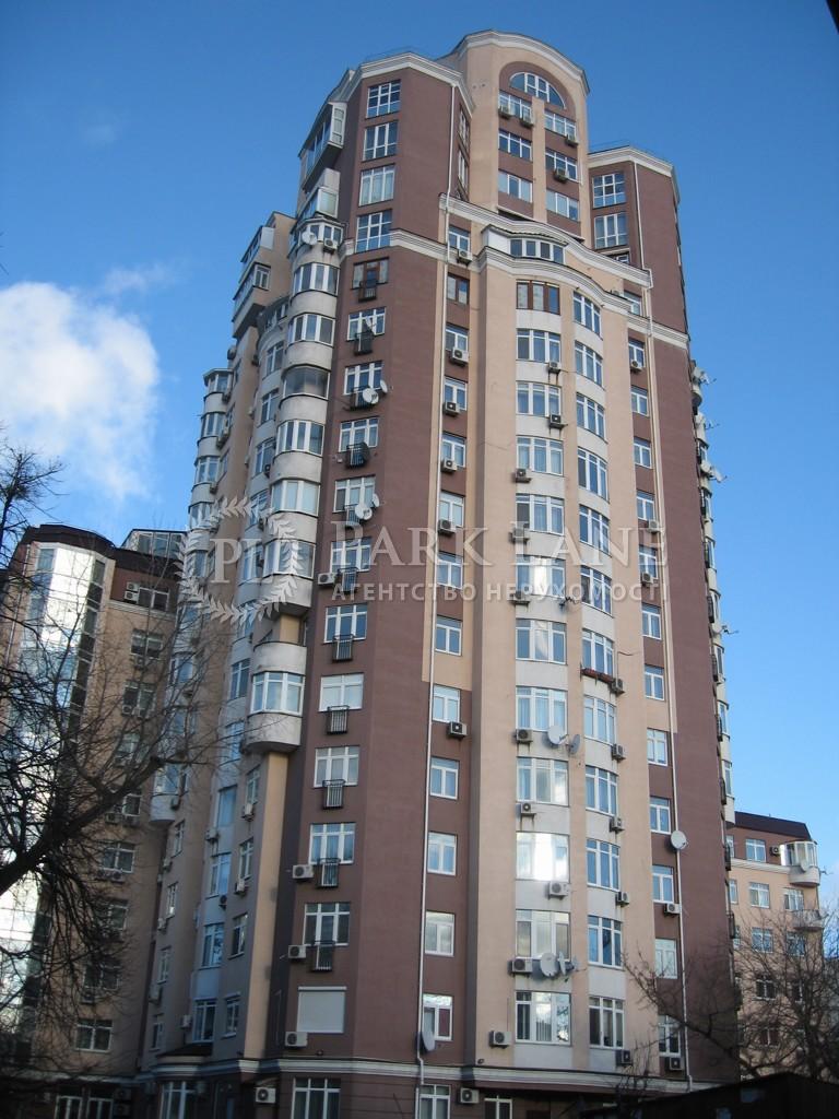 Квартира Кудрявский спуск, 3б, Киев, B-89787 - Фото 1
