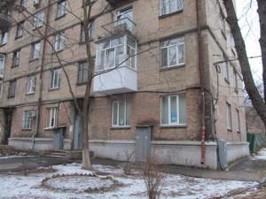 Аптека, R-15402, Овручская, Киев - Фото 4