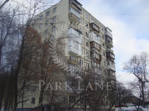 Квартира Остапа Вишни, 5, Киев, K-28252 - Фото