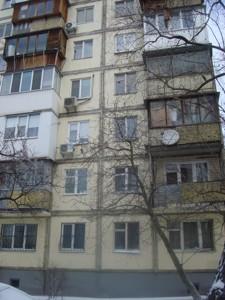 Квартира R-26896, Остапа Вишні, 5, Київ - Фото 2