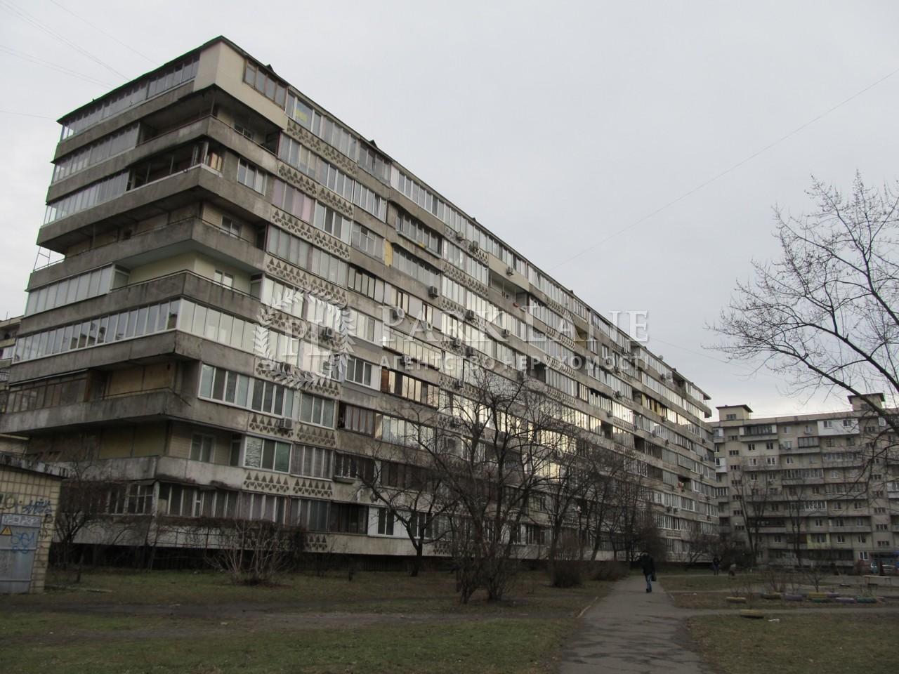 Квартира ул. Днепровская наб., 5б, Киев, Z-578828 - Фото 1