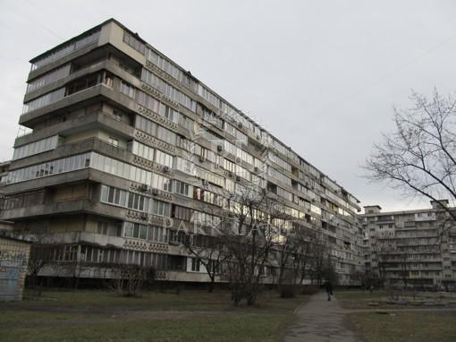 Квартира Днепровская наб., 5б, Киев, Z-578828 - Фото