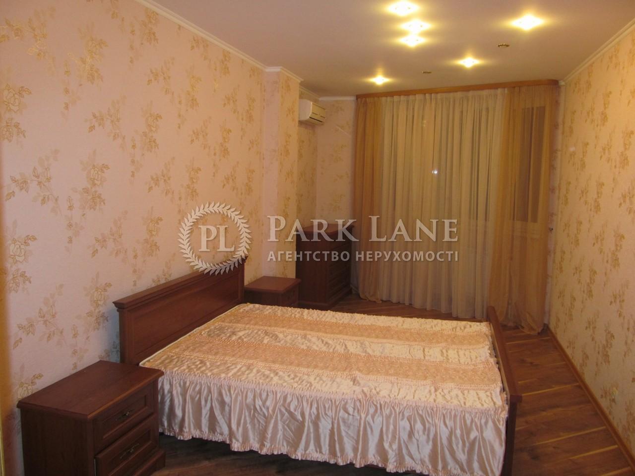 Квартира вул. Гетьмана Вадима (Індустріальна), 1а, Київ, K-11993 - Фото 5