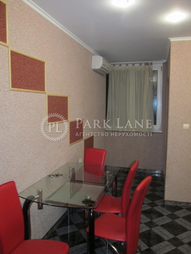 Квартира вул. Гетьмана Вадима (Індустріальна), 1а, Київ, K-11993 - Фото 8
