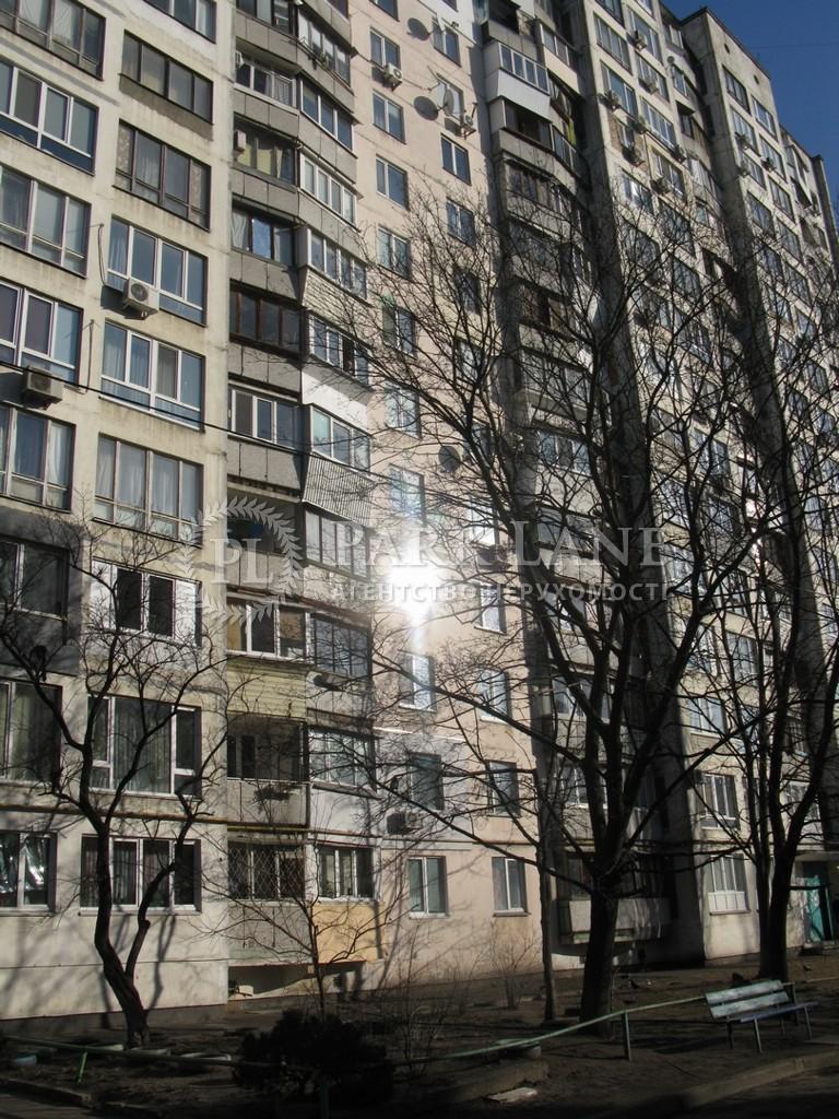 Квартира Z-805669, Березняковская, 16, Киев - Фото 1