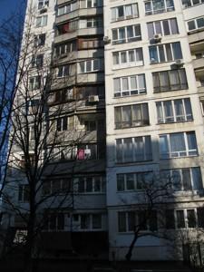 Квартира Z-805669, Березняковская, 16, Киев - Фото 2