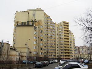 Нежилое помещение, Z-1792240, Тростянецкая, Киев - Фото 2
