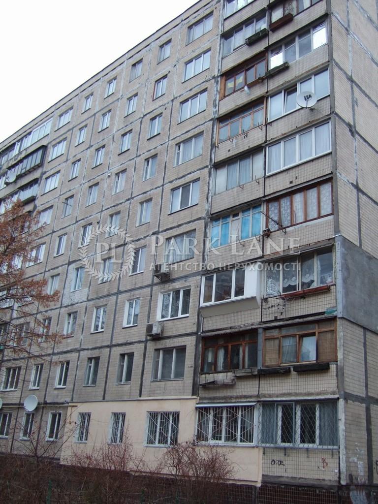 Квартира ул. Жмеринская, 18, Киев, Z-175984 - Фото 1
